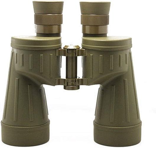 LINDANIG Jumelles 7  50 Haute définition, Vision Nocturne en Faible luminosité, télescope étanche pour Une Utilisation en extérieur