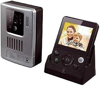 """SCS Sentinel 3760074139569 Portier connecté-Moniteur interphone vidéo écran 3,5""""-Visiophone sans Fil 200M WDP-200-PVS0005,..."""