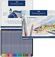 ファーバーカステル ゴールドファーバー アクア 水彩色鉛筆セット 24色缶入 114624