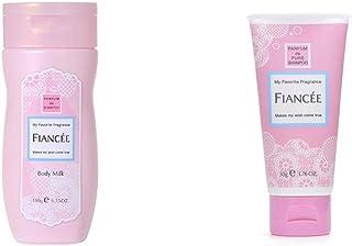 【セット買い】フィアンセ ボディミルクローション ピュアシャンプーの香り & ハンドクリーム ピュアシャンプーの香り 50g