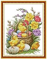 刺繍 かわいいアヒルと花刺しゅうキット 11CT クロスステッチ 初心者向け 手芸キット クロスステッチ刺繍キット 正確な図柄印刷 装飾品 40×50cm-フレームなし