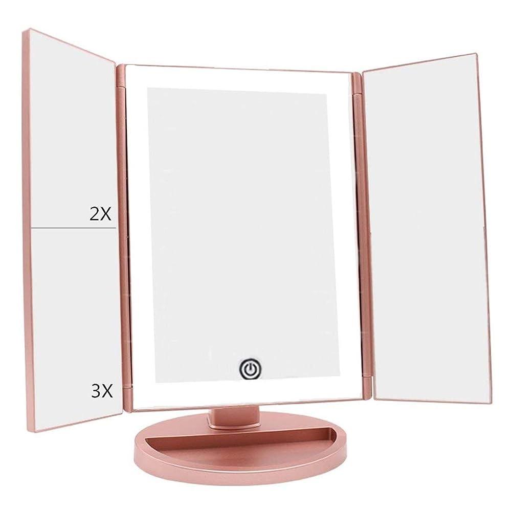 批判する求人四半期DeWEISN 最新 36 タッチスクリーン調光および3倍/ 2倍/ 1倍 倍率ミラー180度自由に回転カウンター化粧鏡と自然 日光三つ折り点灯洗面化粧台化粧鏡を導きました ローズゴールド