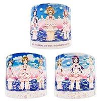 【メーカー特典あり】 μ's Memorial CD-BOX「Complete BEST BOX」 (期間限定生産) (オリジナルマルチクロス付)