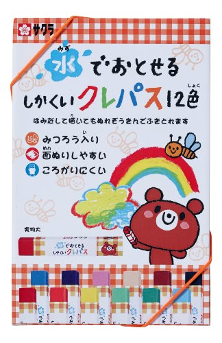 Square pastel crayon you can drop by Sakura Color 12 water color WP12 (japan import)