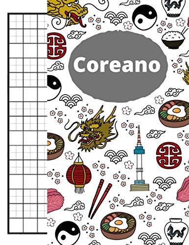 Mi libro de coreano - Hangul: El libro perfecto para aprender y practicar los caracteres coreanos.