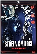 Saat po long [DVD] (IMPORT) (No English version) by Simon Yam