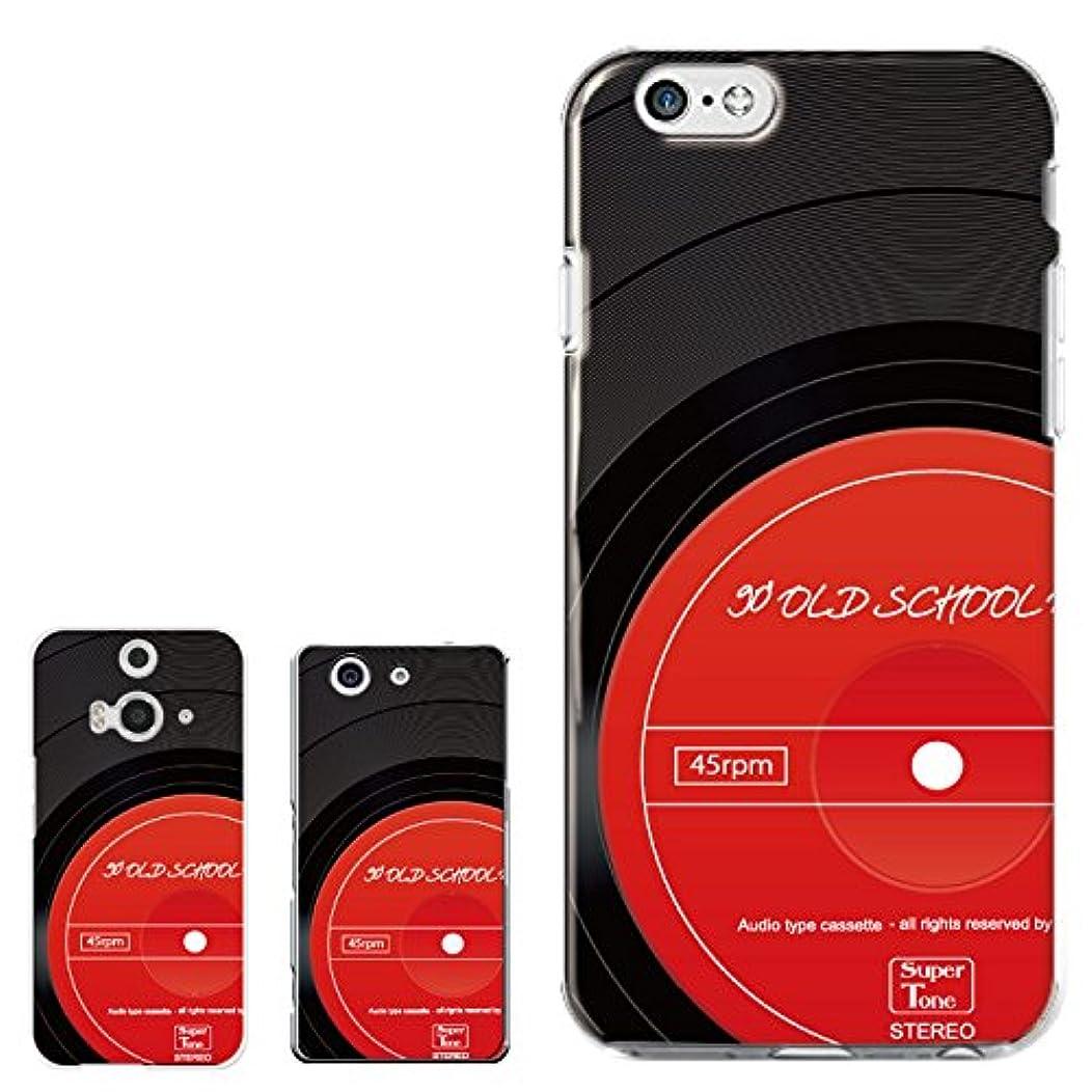シャツ一掃する成熟した【 iris 】 ハードケース 全機種対応 【 iPod touch5 アイポッドタッチ5専用 】 old school テープ ラジカセ boombox hiphop レコード プラスチック ハードケース カバー スマホケース スマートフォン