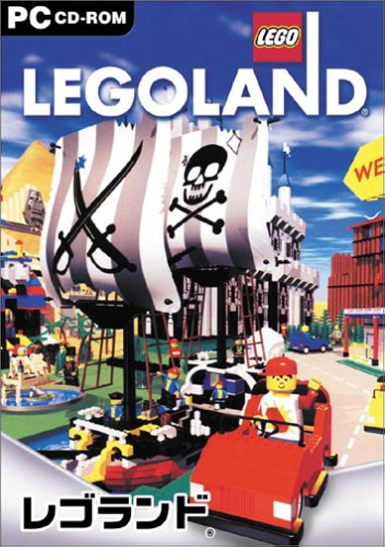 電気技師人いらいらするレゴランド