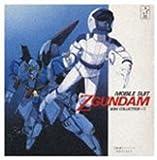 Z Gundam Bgm Vol.3 - Soundtrack [Animation]