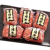 肉のイイジマ お中元 ハンバーグ ギフト 常陸牛 100g×5個入り 真空個包装 無添加 内祝い 誕生日 プレゼント