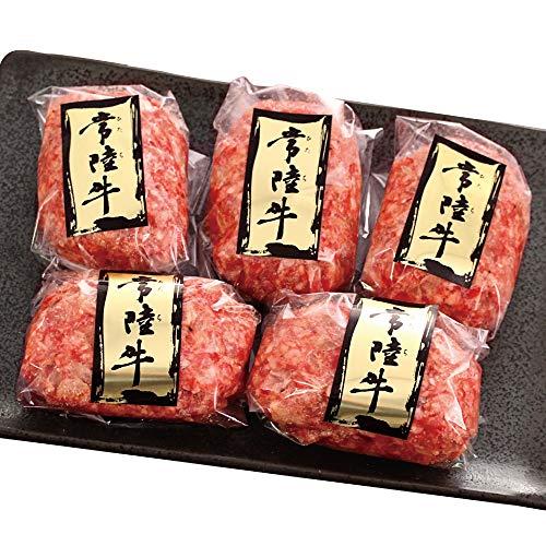 肉のイイジマ バレンタイン ギフト ハンバーグ 常陸牛 100g×5個入り 真空個包装 内祝い 誕生日 プレゼント