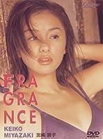 宮崎景子 FRAGRANCE [DVD]