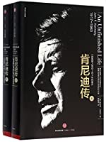 The Biography of Kennedy John (Chinese Edition)