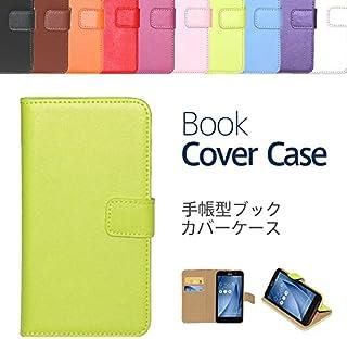 """【ケートラ】 HUAWEI P20 lite HWV32 ケース 手帳型 ブックカバーケース""""Book Cover Case"""" 手帳型ケース カバー 手帳型 (HUAWEI P20 lite, グリーン)"""