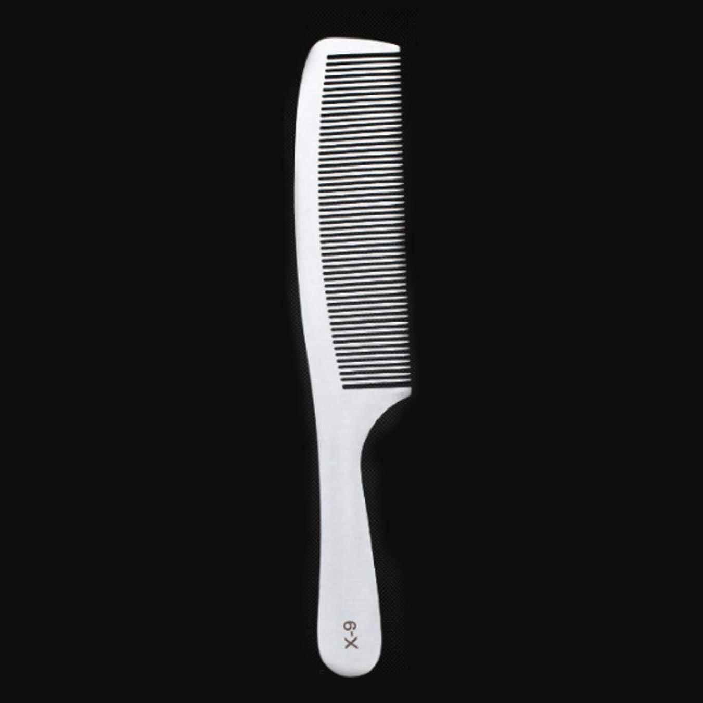 科学香ばしい行方不明女性のための特別な薄いステンレス鋼の毛の櫛 - 静的な櫛または男性のためのフラットな髪の様々な櫛 (サイズ : X9)