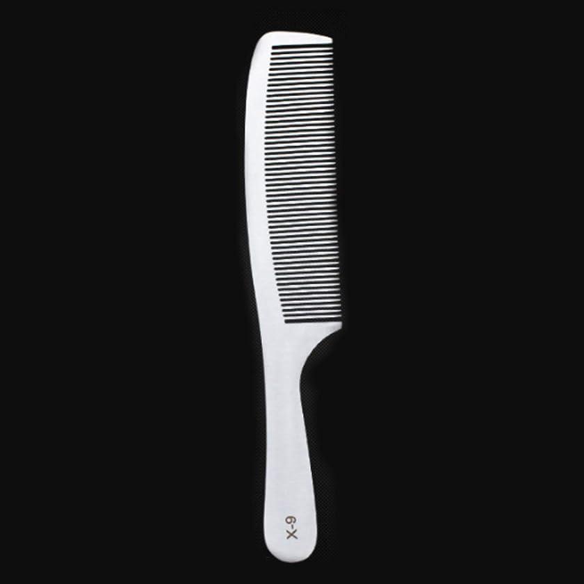 不機嫌好む忌み嫌う女性のための特別な薄いステンレス鋼の毛の櫛 - 静的な櫛または男性のためのフラットな髪の様々な櫛 (サイズ : X9)
