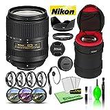 Nikon AF-S DX NIKKOR 18-300mm f/3.5-6.3G ED VR Lens (2216) USA Model Bundle Package with Padded Lens Case + Macro Filter Kit + UV, CPL, FL Lens Filters + Tulip Hood + Lens Cap Keeper + Cleaning Kit