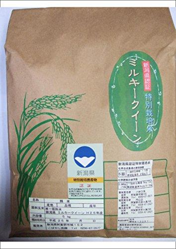 こばやし農園 ミルキークイーン 白米 令和3年産 (30kg(5kg*6)) 新潟県産 特別栽培米(減農薬・減化学肥料栽培米)