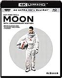 月に囚われた男 10周年アニバーサリー・エディション 4K ULTRA HD&ブルーレイセット[UHB-80024][Ultra HD Blu-ray] 製品画像