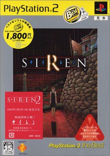ソニー・コンピュータエンタテインメント『SIREN PlayStation 2 the Best』