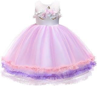 YLQ ドレスガールズプリンセスドレススカート子供のスカートキッズドレス子供服爆発 (色 : ピンク, サイズ : 120cm)