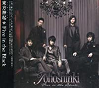 Five in the Black (1 CD + 1 DVD Version) by Tohoshinki (2007-03-14)