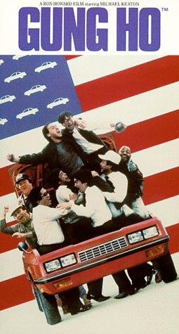 Gung Ho [USA] [VHS]