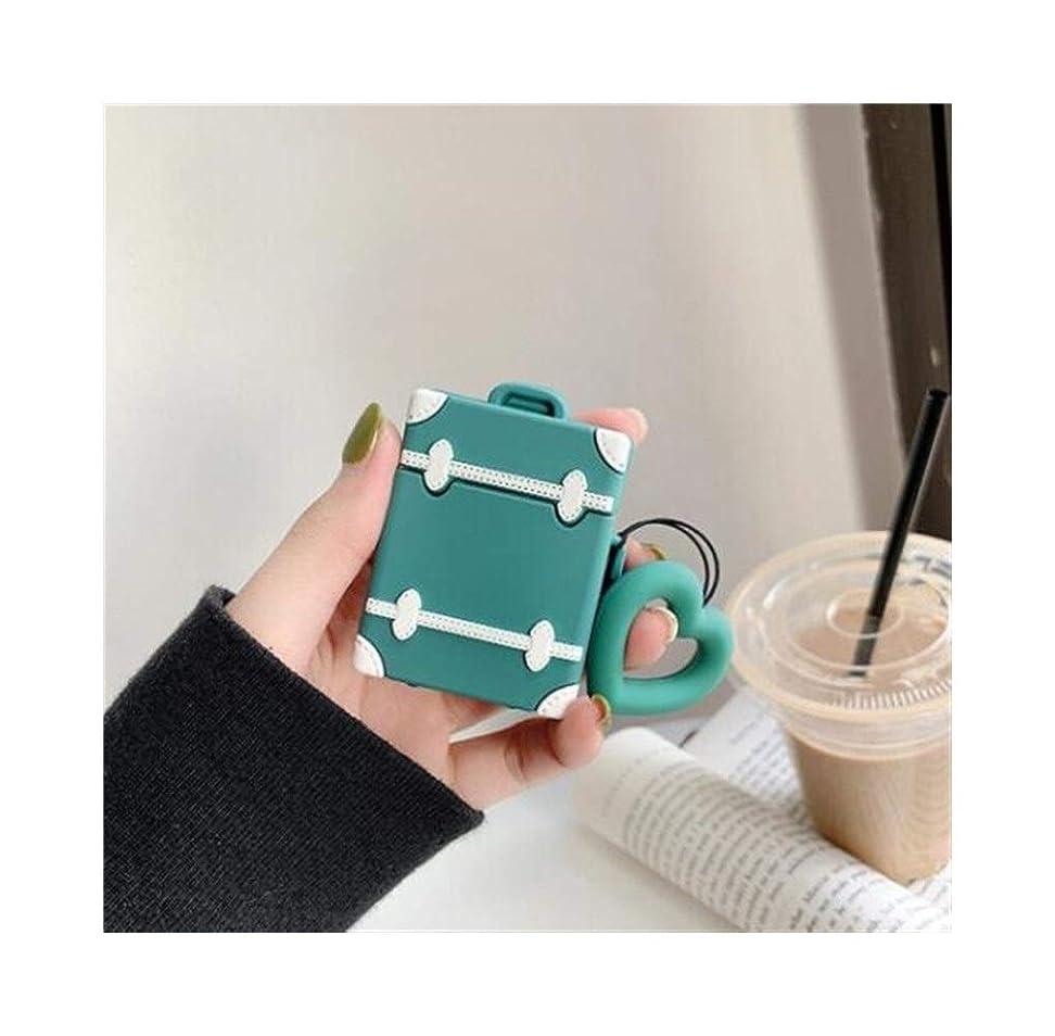 威するページ取り囲むQiyuezhuangshi ヘッドホンセット、AirPods保護カバー1/2世代の液体シリコンイヤホンセットガールハートスモールフレッシュイヤホンセット(ピンクスーツケース+同じリング) ソフトでシームレス (Color : ピンク)