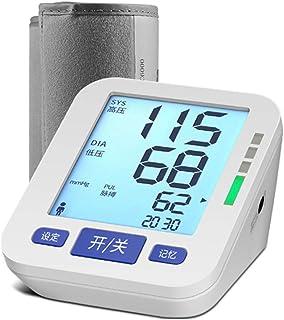 Tensiómetro de Brazo Tensiómetro De Brazo - Casa De Salud Cuidado Mayor De Retroiluminación De Presión Inteligente De Precisión En Pantalla Grande esfigmomanómetro