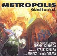 メトロポリス ― オリジナル・サウンドトラック