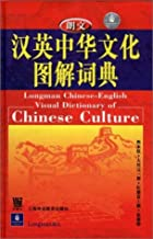 Best longman english chinese dictionary online Reviews