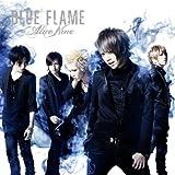 BLUE FLAME 歌詞