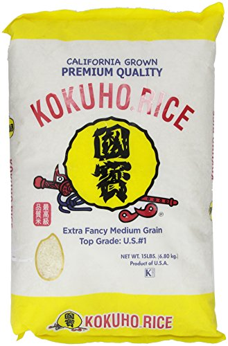 Kokuho Calrose Rice Yellow, 15 Pound, 240.0 Ounce