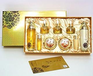 [YEDAM YUN BIT] ゴージャスなゴージャスな女性スキンケアセット(7pcs)/韓国化粧品/Prime luxury Gold Women Skin Care Set (7pcs)/Korean Cosmetics [並行輸入品]