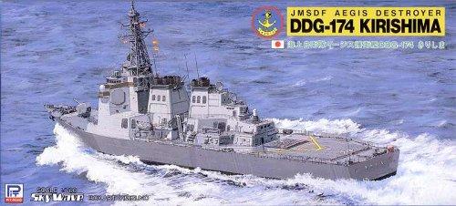 1/700 JMSDF AEGIS DESTROYER DDG-174 KIRISHIMA
