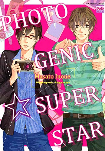 Photogenic Superstar (Yaoi Manga) Vol. 1 (Photogenic Superstar (Yaoi Manga)) (English Edition)