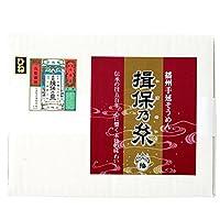 揖保乃糸 そうめん 上級品ひね 赤帯 2,000g (50g×40束入)