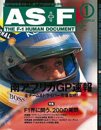 AS+F(アズエフ)1993 Rd01 南アフリカGP号 [雑誌]