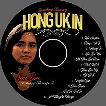 Hong Uk in (Lamdang Itna Volume 2)
