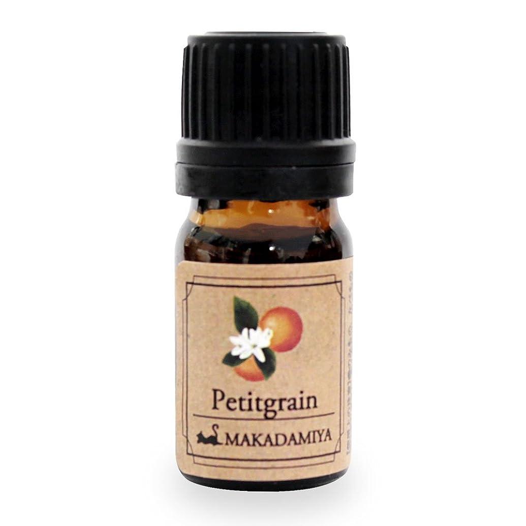 完璧な以上早熟プチグレン5ml 天然100%植物性 エッセンシャルオイル(精油) アロマオイル アロママッサージ aroma Petitgrain