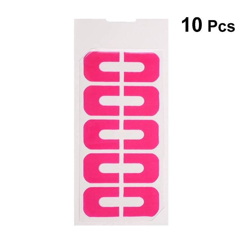 不屈擬人化渦Lurrose ネイルポリッシュプロテクターステッカーネイルアートキューティクルガードスキンバリアプロテクタージェルネイルチップ10枚