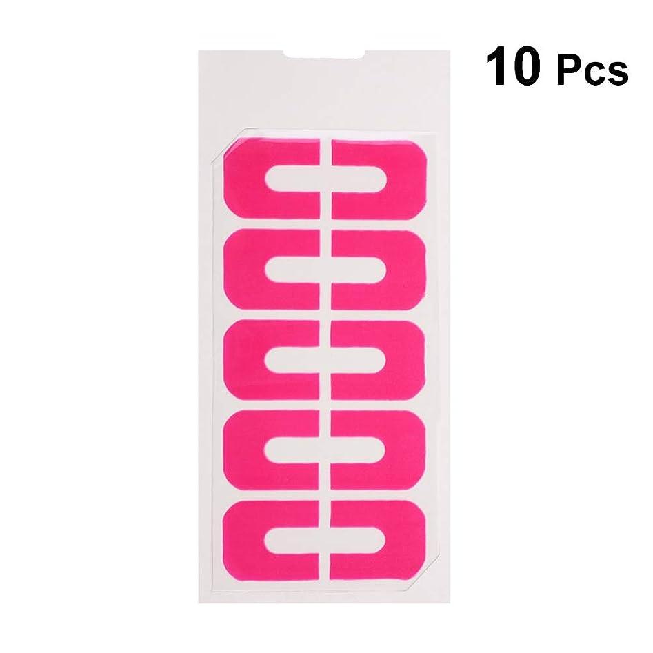 歯痛く健全Lurrose ネイルポリッシュプロテクターステッカーネイルアートキューティクルガードスキンバリアプロテクタージェルネイルチップ10枚