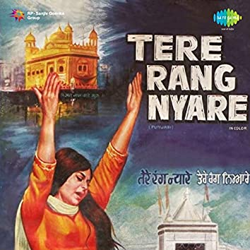 Tere Rang Nyare (Original Motion Picture Soundtrack)