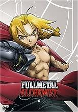 Fullmetal Alchemist: Volume 1 - The Curse
