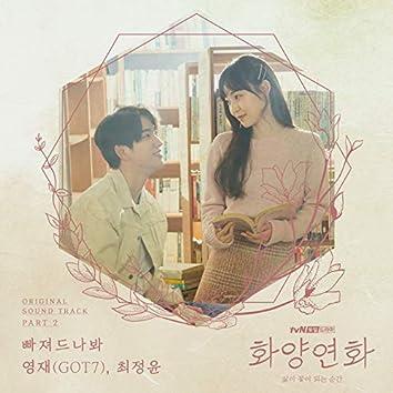 When My Love Blooms (Original Television Soundtrack), Pt. 2