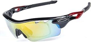 スポーツサングラス 5レンズセット 偏光 レンズ UV 紫外線 99% カット メンズ レディース問わず 男女兼用 フリーサイズ 超軽量 サングラス ゴルフ ランニング 釣り サイクリング 野球 5色展開
