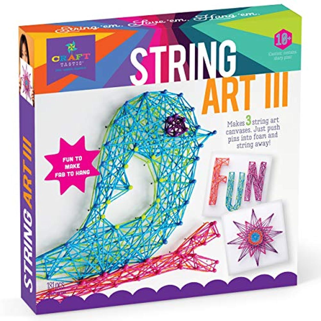 Craft-tastic – String Art Kit – Craft Kit Makes 3 Large String Art Canvases – Bird Edition