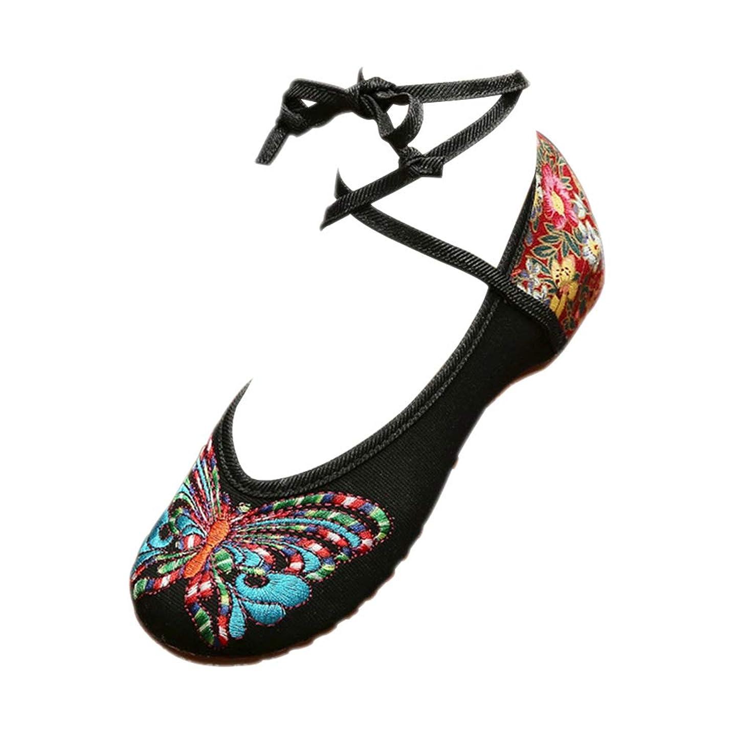 設置状態モルヒネ[BOZEVON] ヴィンテージ女性の刺繍靴 - メアリージェーンフラットバレエ中国スタイルのキャンバスローファー