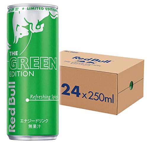レッドブル・エナジードリンク・グリーンエディション 250ml ×24本