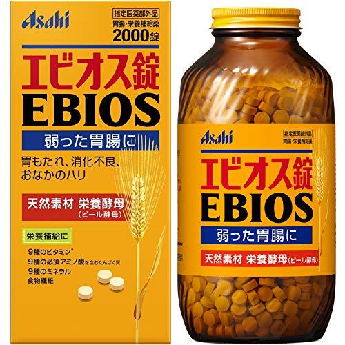 エビオス錠 2000錠 【指定医薬部外品】 EBIOS 天然素材ビール酵母 胃腸・栄養補給薬
